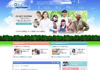【IPO】株式会社 エラン [初値予想]