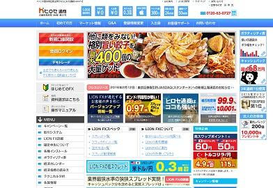 ヒロセ通商(株)