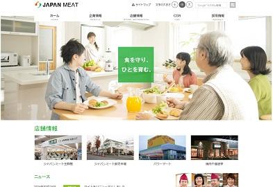 (株)ジャパンミート