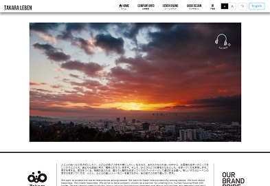 【IPO初値予想】タカラレーベン・インフラ投資法人[9281]