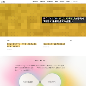 【IPO 初値予想】オロ[3983]