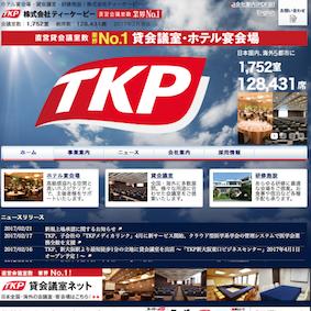 【IPO 初値予想】ティーケーピー[3479]