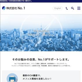 【IPO 初値予想】No.1[3562]