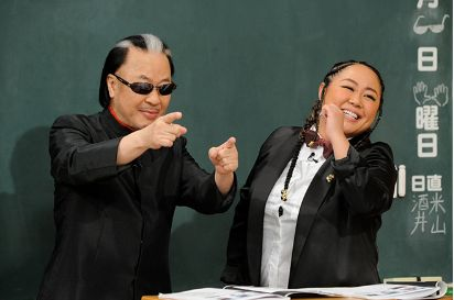 Mr.マリックと歌手の娘・LUNA