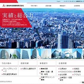 【IPO 初値予想】三菱地所物流リート投資法人 投資証券[3481]