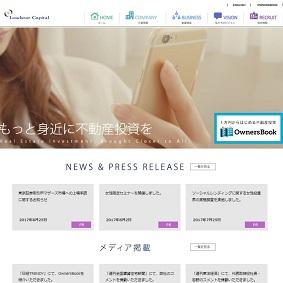 【IPO 初値予想】ロードスターキャピタル[3482]