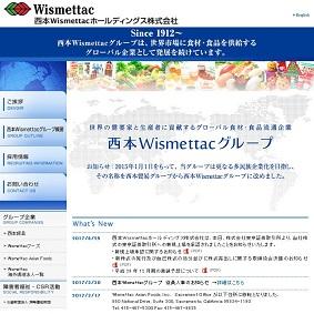 【IPO 初値予想】西本Wismettacホールディングス[9260]