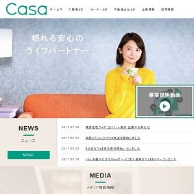 【IPO 初値予想】Casa[7196]