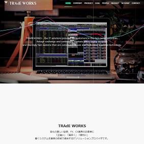 【IPO 初値予想】トレードワークス[3997]