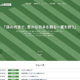 【IPO 初値予想】サインポスト[3996]