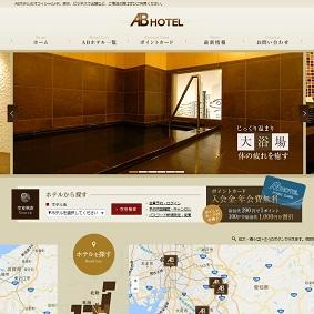 【IPO 初値予想】ABホテル[6565]