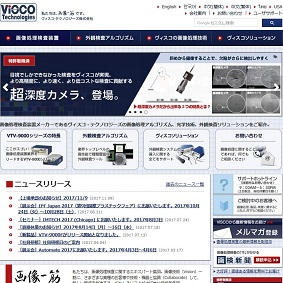 【IPO 初値予想】ヴィスコ・テクノロジーズ[6698]