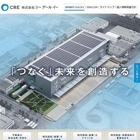 【IPO 初値予想】CREロジスティクスファンド投資法人[3487]