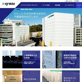 【IPO 初値予想】ザイマックス・リート投資法人 [3488]