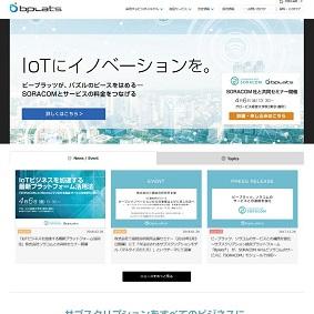 【IPO 初値予想】ビープラッツ[4381]