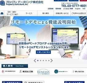 プロパティデータバンク株式会社