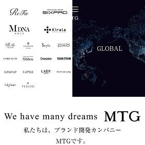 【IPO 初値予想】MTG[7806]