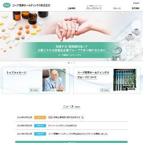 【IPO 初値予想】コーア商事ホールディングス[9273]