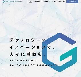 株式会社GA technologies