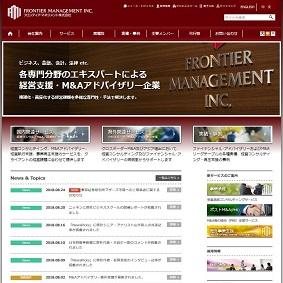 【IPO 初値予想】フロンティア・マネジメント[7038]