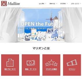 【IPO 初値予想】マリオン[3494]