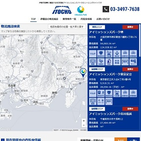 【IPO 初値予想】伊藤忠アドバンス・ロジスティクス投資法人 投資証券[3493]