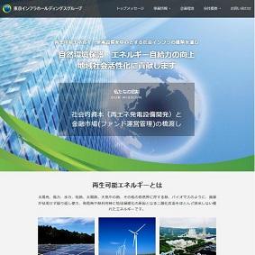 【IPO 初値予想】東京インフラ・エネルギー投資法人[9285]