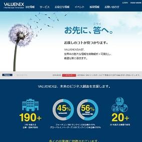 【IPO 初値予想】VALUENEX[4422]
