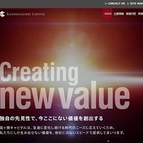 【IPO 初値予想】霞ヶ関キャピタル[3498]