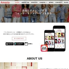【IPO 初値予想】Amazia[4424]