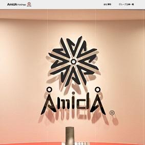 【IPO 初値予想】AmidAホールディングス[7671]