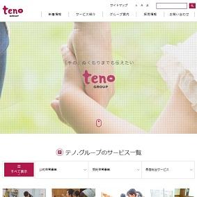 【IPO 初値予想】テノ.ホールディングス[7037]
