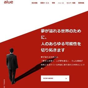 【IPO 初値予想】アルー[7043]