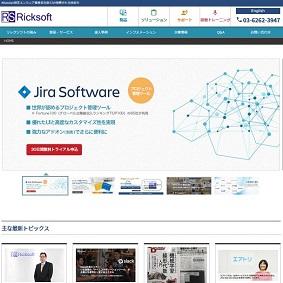 【IPO 初値予想】リックソフト(4429)