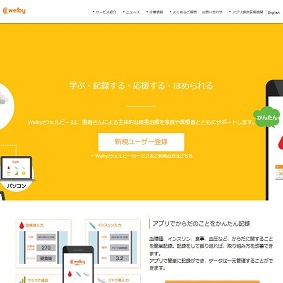 【IPO 初値予想】Welby(4438)