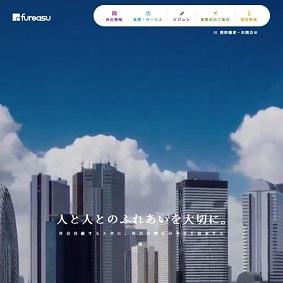 【IPO 初値予想】フレアス(7062)