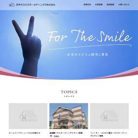 【IPO 初値予想】日本ホスピスホールディングス(7061)