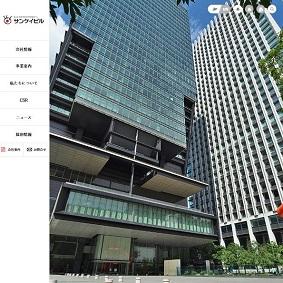 【IPO 初値予想】サンケイリアルエステート投資法人 投資証券[2972]