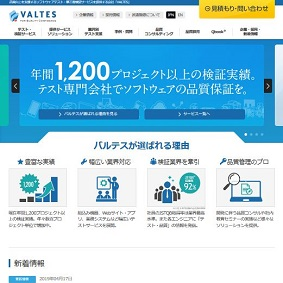 【IPO 初値予想】バルテス(4442)