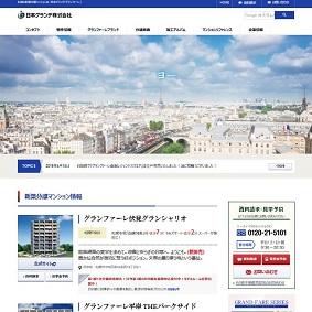 【IPO 初値予想】日本グランデ(2976)