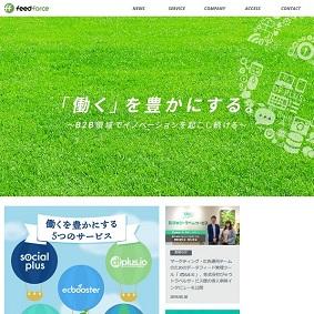 【IPO 初値予想】フィードフォース(7068)