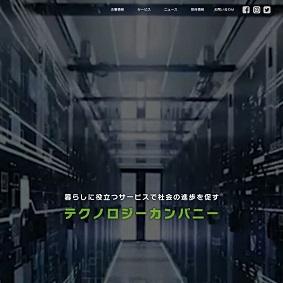 【IPO 初値予想】リビン・テクノロジーズ(4445 )