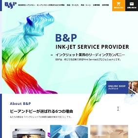 【IPO 初値予想】ビーアンドピー(7804)