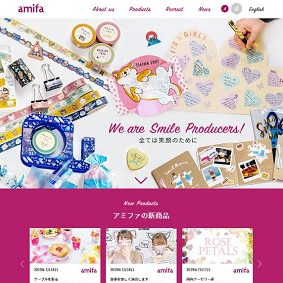 【IPO 初値予想】アミファ(7800)