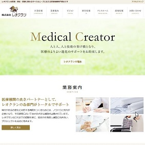 【IPO 初値予想】レオクラン(7681)