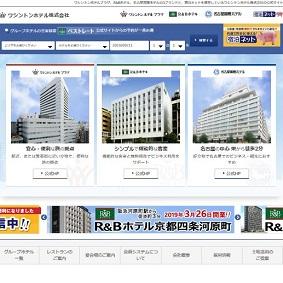 【IPO 初値予想】ワシントンホテル(4691)