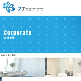 【IPO 初値予想】トゥエンティーフォーセブン(7074)