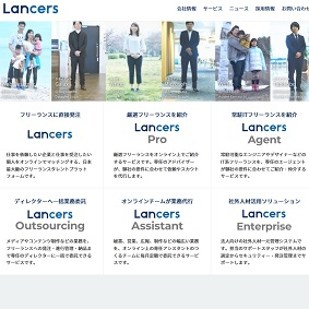 【IPO 初値予想】ランサーズ(4484)