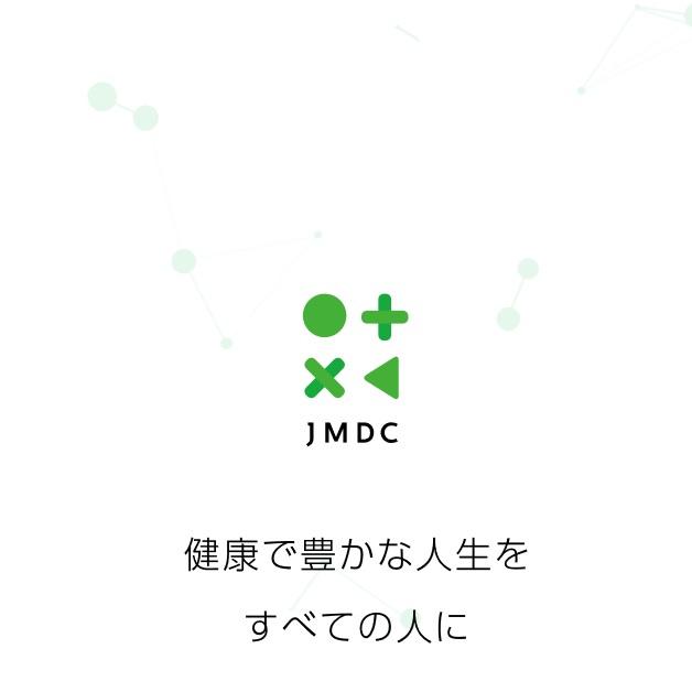【IPO 初値予想】JMDC(4483)