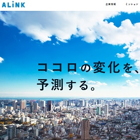 【IPO 初値予想】ALiNKインターネット(7077)